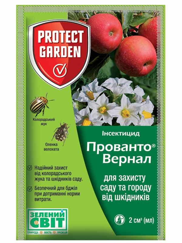 перевалка рассады томатов в пакеты
