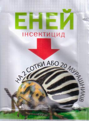 Препарат Эней Инструкция - фото 3